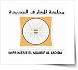 IMPRIMERIE-EL-MAARIF-AL-JADIDA